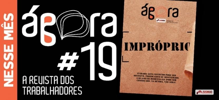 Ágora 19 | IMPRÓPRIO