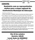 Convite - Seminário sobre a Conferência Municipal de Educação