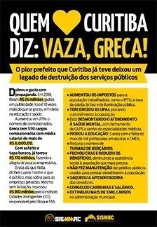 Quem ama Curitiba:Vaza Greca