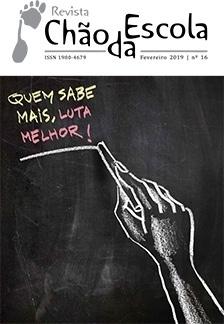 Chão da Escola - 16ª edição