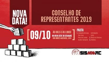 CR debate Campanha de Lutas e eleição de diretores no dia 9