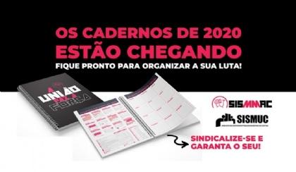 Caderno do SISMMAC começa a ser distribuído na próxima semana