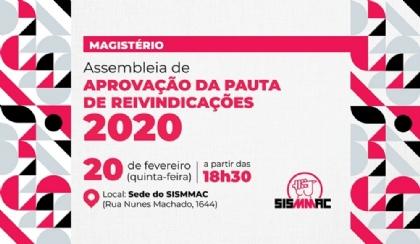 No dia 20, magistério define reivindicações da Campanha de Lutas 2020