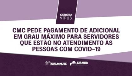 CMC pede adicional a servidores na linha de frente da Covid-19