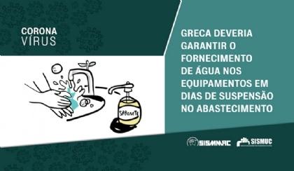 Greca deveria garantir água em dias de suspensão no abastecimento