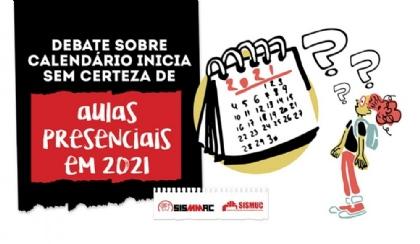 Debate sobre calendário inicia sem certeza de aula presencial em 2021