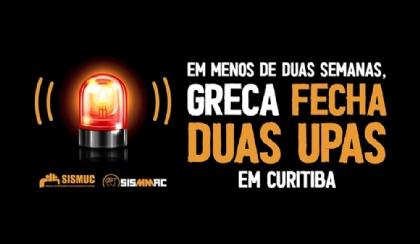 Em menos de duas semanas, Greca fecha duas UPAs em Curitiba
