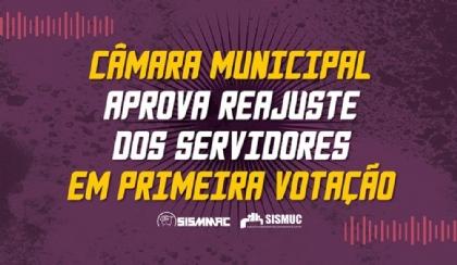 Câmara Municipal aprova reajuste dos servidores em primeira votação