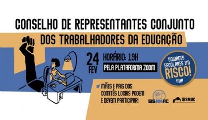 CR Conjunto da Educação acontece nesta quarta (24)