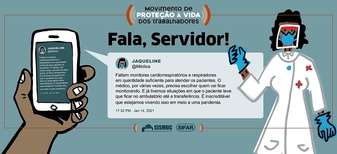 Fala, Servidor: UPA Boa Vista atende com falta de respiradores e monitores